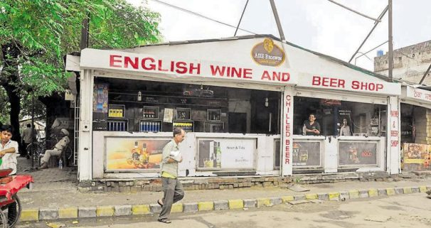Wine and liquor shop